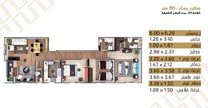 شقة 155م للبيع شقق للبيع بالتقسيط في بيت الوطن التجمع الخامس القاهرة الجديدة تاون واي للاستثمار العقاري