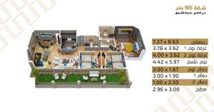 شقة 195م للبيع بالتقسيط بحديقة خاصة فيلا 49 حي النادي غرب فيلات الشروق
