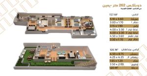 دوبلكس للبيع بالتقسيط في حي الاندلس 2 القاهرة الجديدة