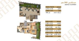 دوبلكس 392م للبيع بالتقسيط في المنطقة السابعة مدينة الشروق